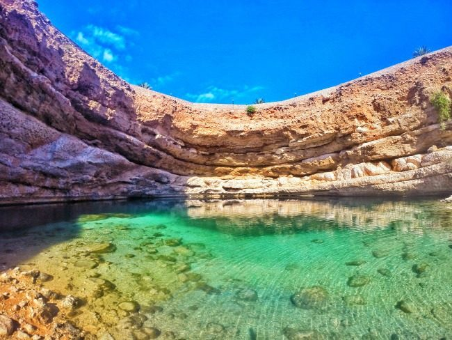 Beautiful Oman Travel Destination Photos - The Popular Sink Hole Attraction in Muscat